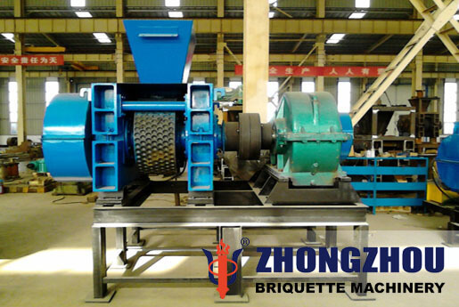 briquette machine production 1