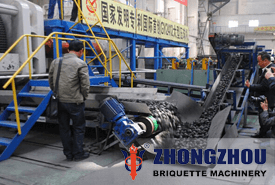 briquette machine production