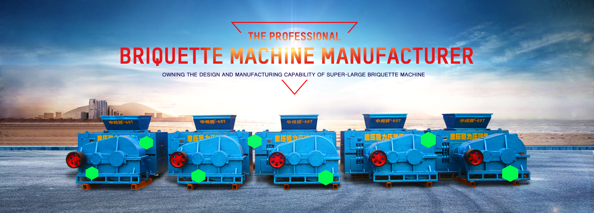 briquette machine manufacturer